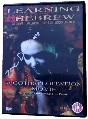 SIGNED Learning Hebrew: A Gothsploitation Movie (DVD - PAL All R