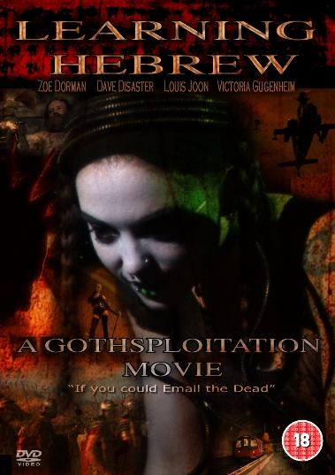 Learning Hebrew: A Gothsploitation Movie (DVD - PAL All Regions) - Click Image to Close